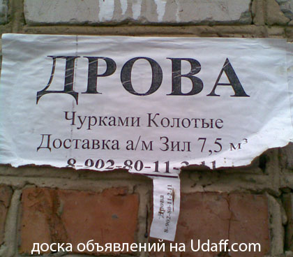 http://udaff.com/image/10/37/103707.jpg