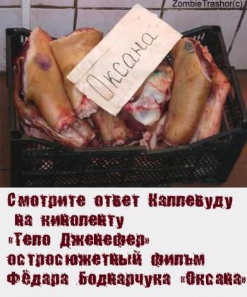 http://udaff.com/image/10/40/104007.jpg