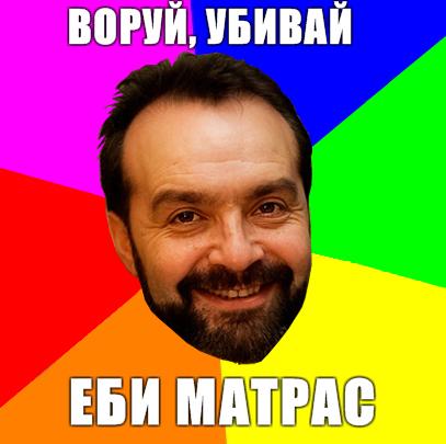 Виктор шендерович порно видео