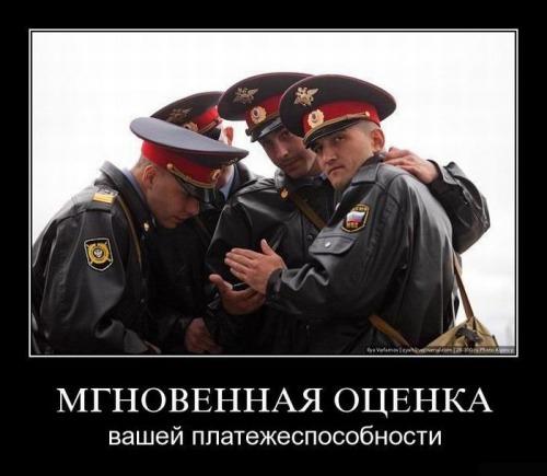 http://udaff.com/image/12/85/128533.jpg