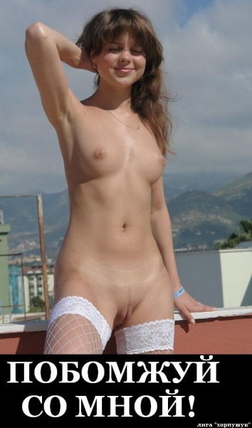 porno-vivalivayushiysya-anus