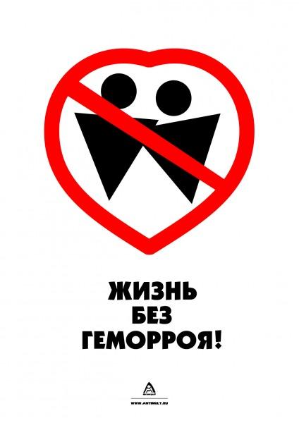 znaki-dorozhnogo-dvizheniya-sosat