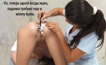 О_О медкомиссия девушки голые какие слова..., великолепная мысль