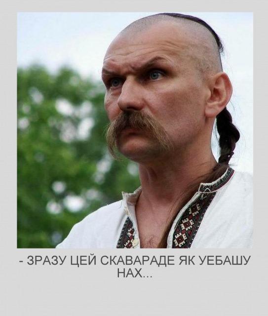 как выглядит типичный русский татарин
