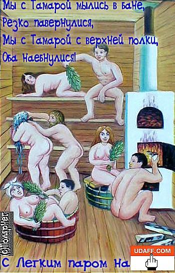 devushki-uchat-sosat-video