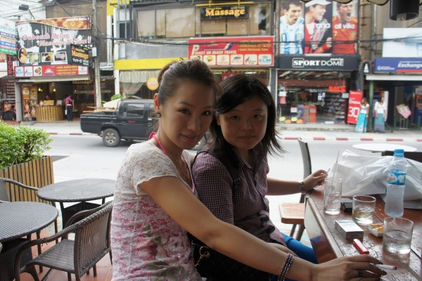 китайском на знакомства с девушкой