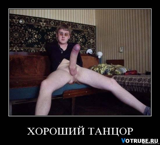 pervaya-brachnaya-noch-russkiy-seks-video