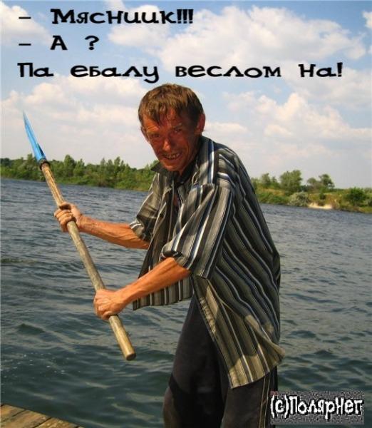 рыбаки хуевы