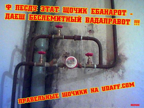 Как в домашних условиях проверить газовый счетчик в 194
