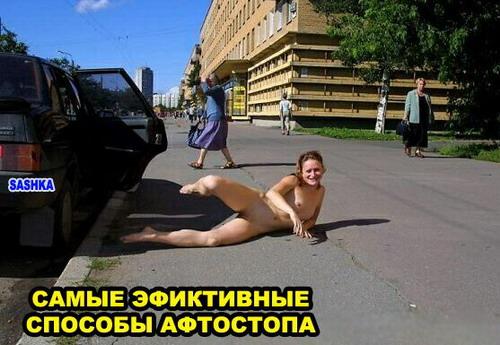 yutub-golie-na-ulitsah