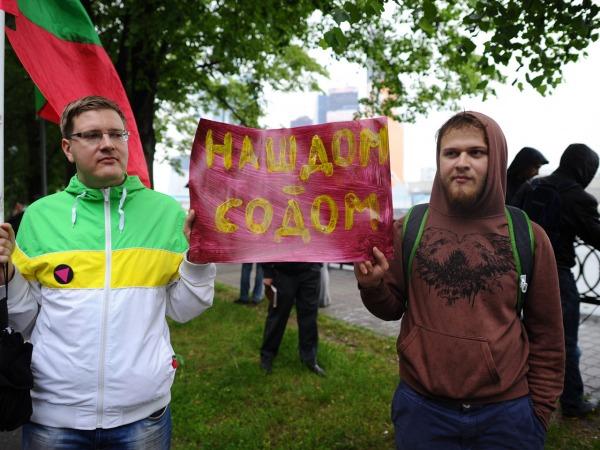 Ну, Вы меня поняли. В Москве прошел фактически первый легальный гей-парад
