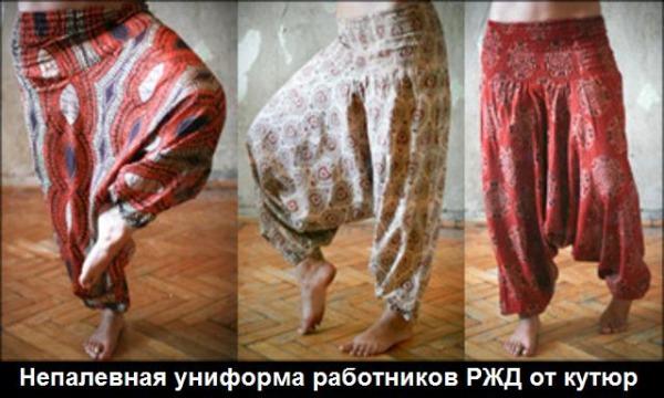 Штаны афгани выкройка - Модно в России 2012, Как самой сшить женскую