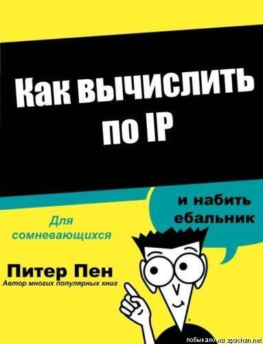 Действующим законом ответственность за отсутствие идентификации пользователей предусмотрена лишь для оператора связи, который не будет соблюдать новых правил