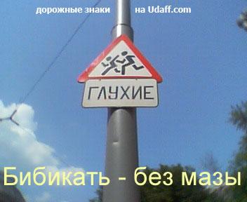 http://udaff.com/image/283/28358.jpg