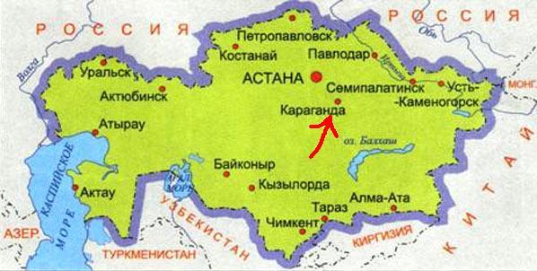 Астана где это находится в