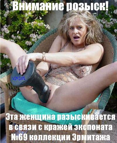 porno-golaya-dubovitskaya