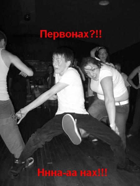 kak-nabrositsya-na-parnya