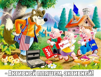 http://udaff.com/image/33/43/334329.jpg