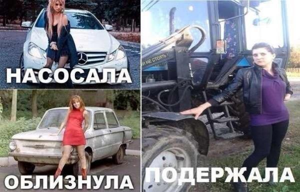 porno-appetitnie-russkie-mamochki