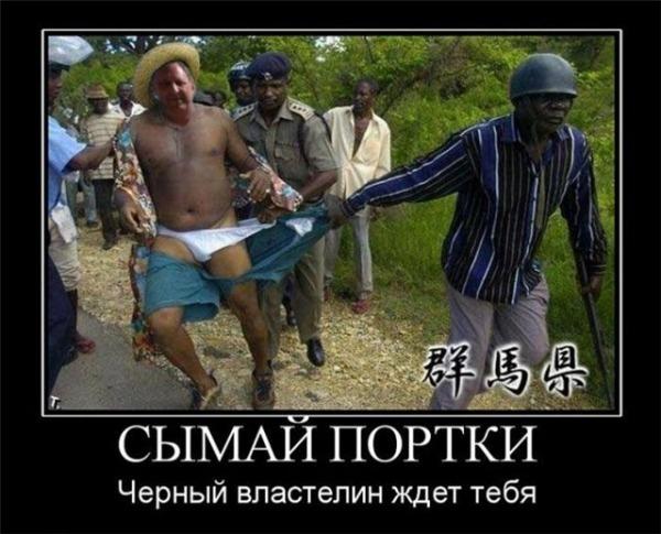 russkoe-porno-snimaet-zhenu-s-drugom