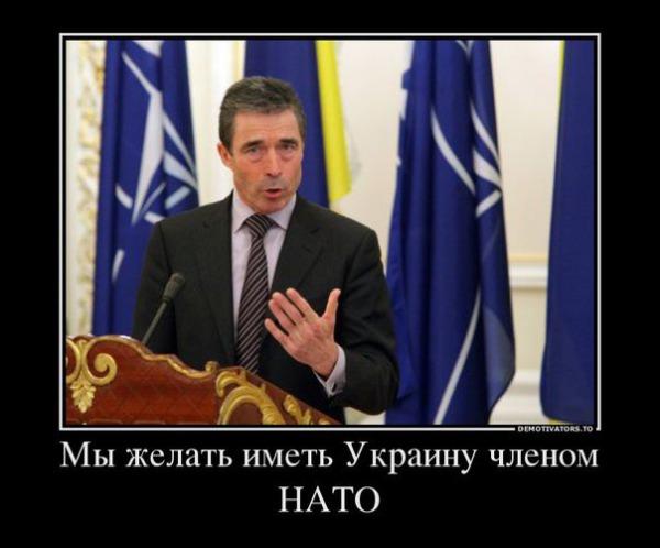 Украина больше не член Совбеза ООН