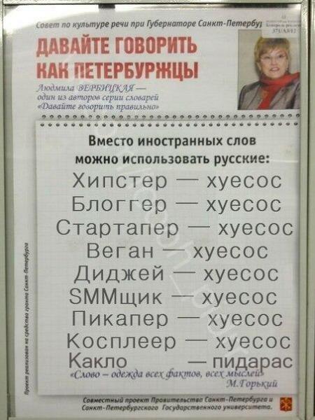 chernokozhaya-rabinya-porno