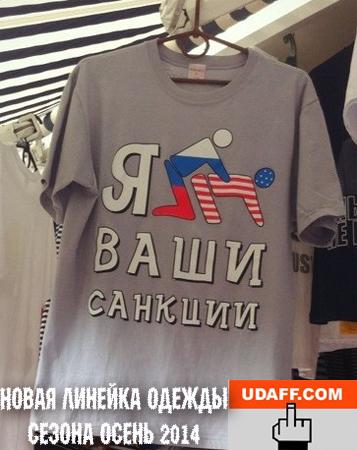 http://udaff.com/image/37/71/377117.jpg