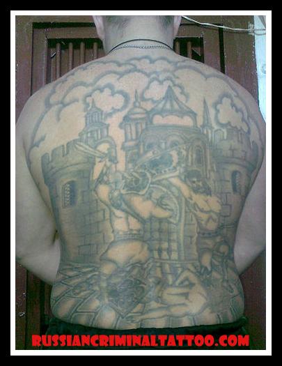 Тюремные тату на спине