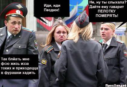 http://udaff.com/image/407/40748.jpg