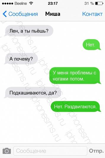 russkie-lizhut-pizdu-lyubitelskoe