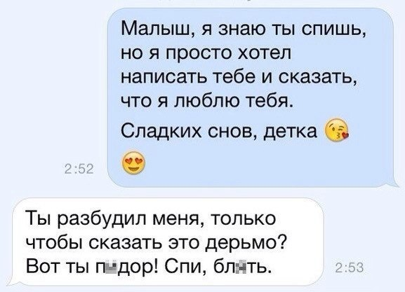 devushki-litso-v-sperme-foto-porno