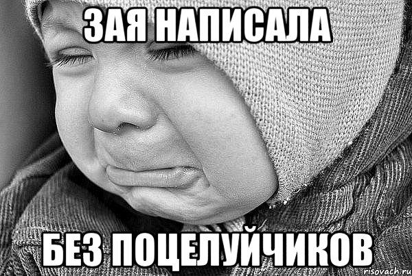 Как пережить расставание с девушкой Советы и много историй
