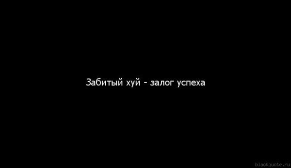 smotret-trahayut-pyanuyu-v-hlam