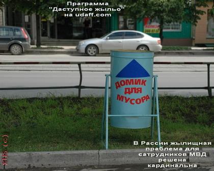 http://udaff.com/image/460/46042.jpg