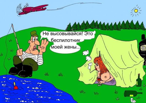 чем занять жену на рыбалке
