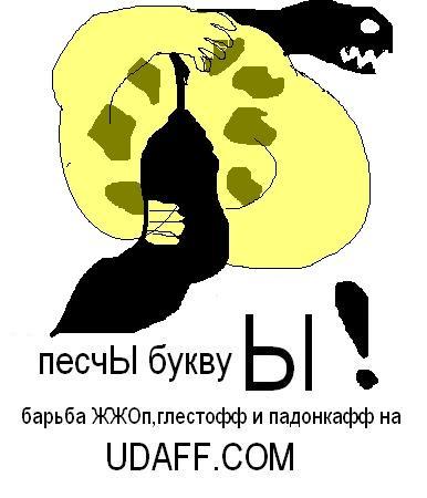 колготки украина поиск гей
