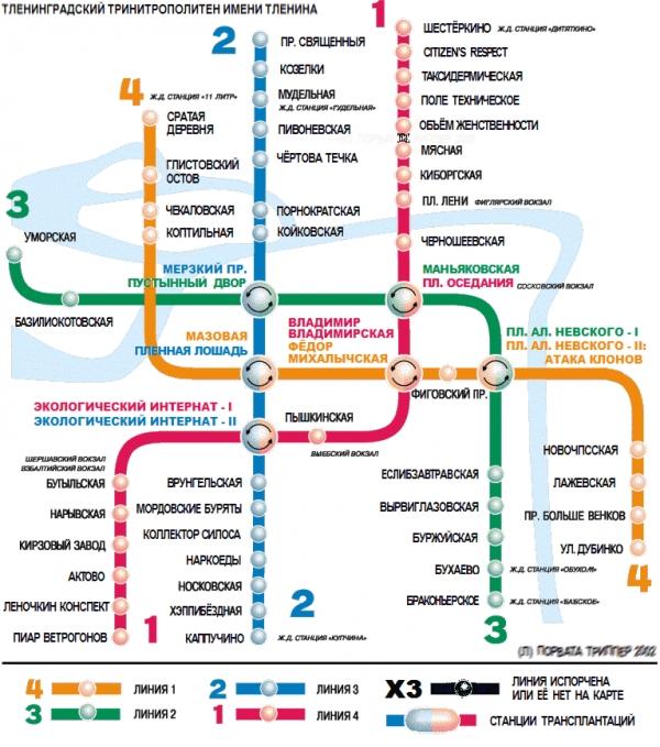 образом, выбор ленгипротранс как доехать от станции метро приморская шерстью это вообще