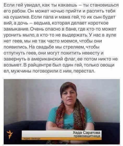 Секс с ормянскими пздами