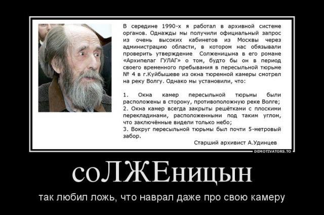 http://udaff.com/image/52/90/529000.jpg