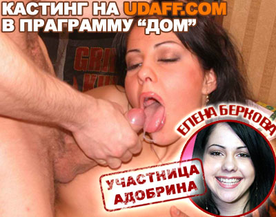 porno-video-onlayn-russkie-zhopi