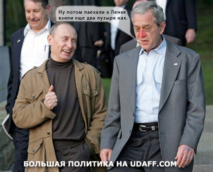 http://udaff.com/image/648/64850.jpg
