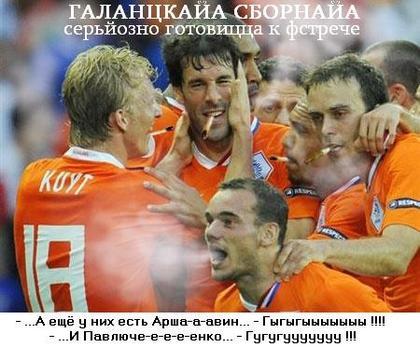 чм по футболу 2006