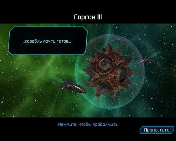 Puzzle Quest: Galactrix, скриншот, 294KB.