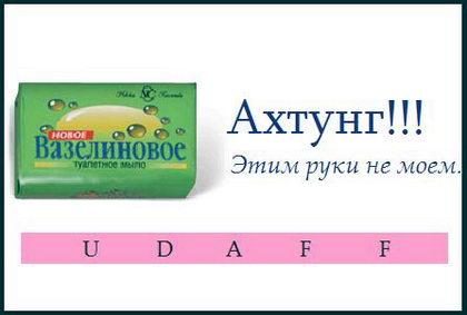 http://www.udaff.com/image/92/9285.jpg