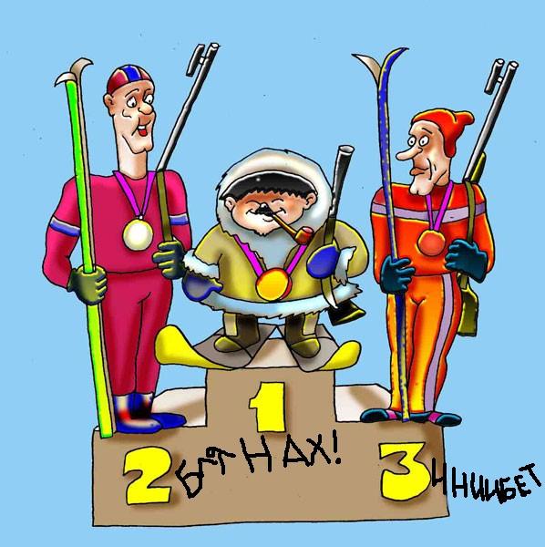википедии поздравить тренера по лыжам с днем рождения расслабиться