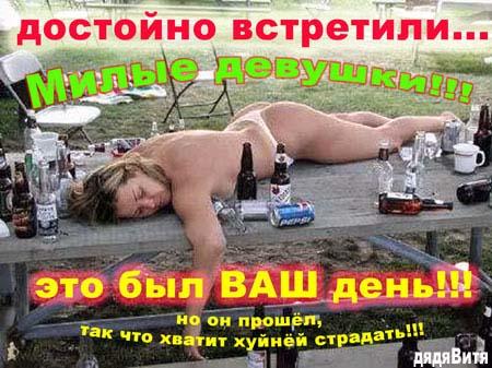http://www.udaff.com/image/213/21388.jpg