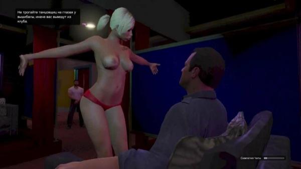 Гта онлайн как снять проститутку миньет индивидуалка