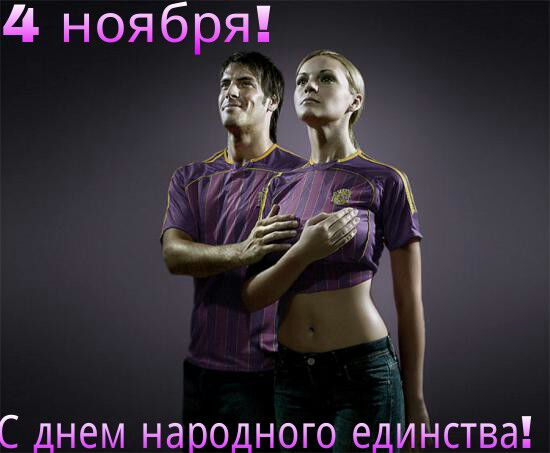 http://udaff.com/image/47/80/478030.jpg