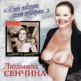 Толкунова фото порно, самая лучшая подборка минетов